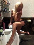 Юлия, фото с сайта SexoNorilsk.com