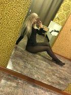 Марина , 22 лет — попробуйте секс с госпожой
