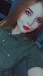Полина, 22 лет — БДСМ услуги в Норильске
