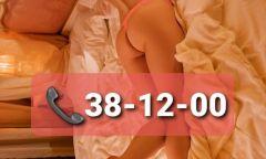 Индивидуалка АЛИНА ВСЕ РАЙОНЫ  Тел. +7 913 498-12-00