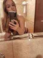Наташа  — секс за деньги в Норильске от 5500 руб. в час